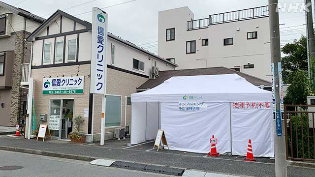 院長NHK取材撮影